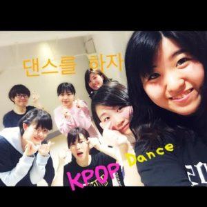 熊本ダンススクールリアンKPOP10.26